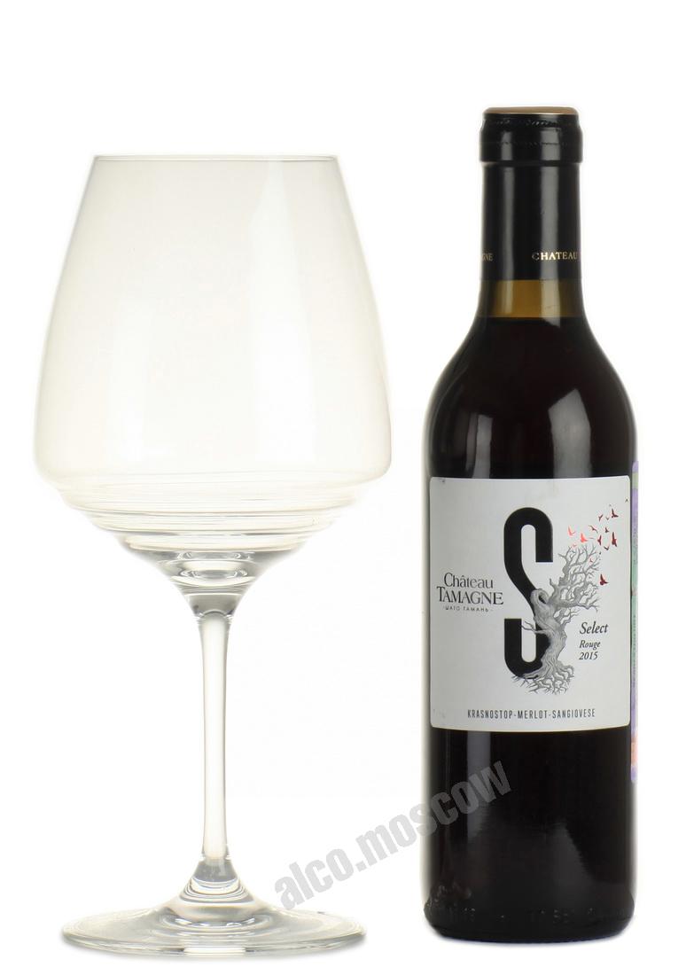 Chateau Tamagne Chateau Tamagne Select Rouge российское вино Шато Тамань Селект Руж 0.375 л