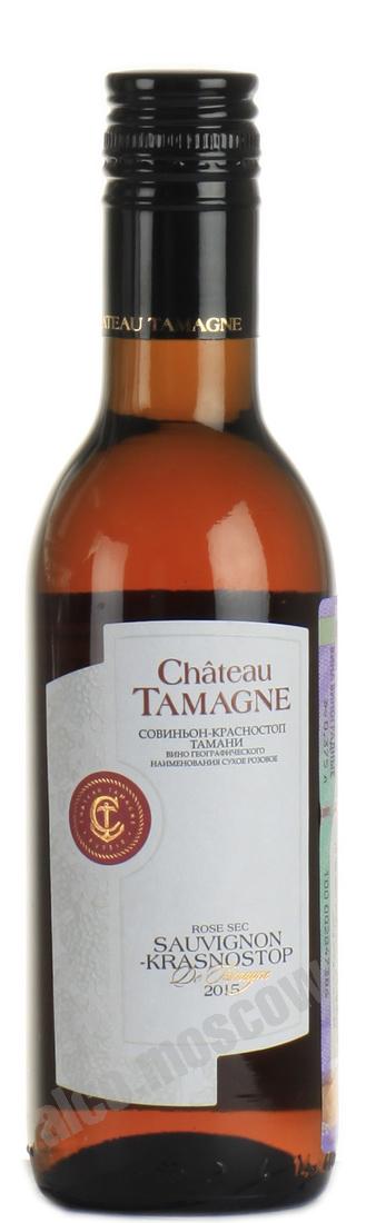 Chateau tamagne rose de tamagne шампанское шато тамань роза тамани