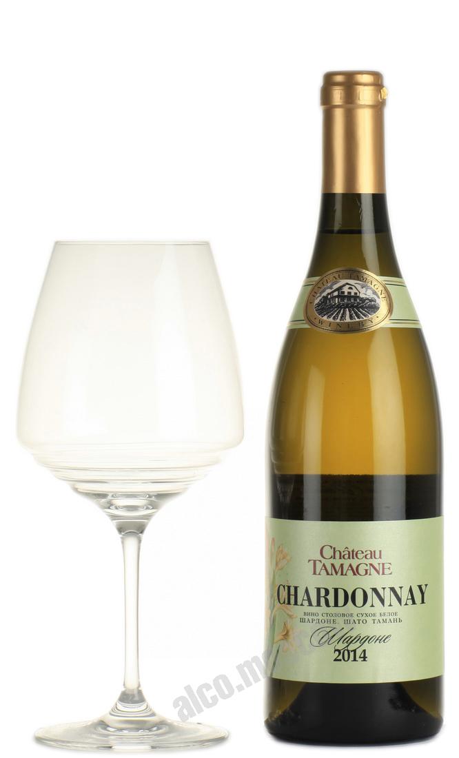 Chateau Tamagne Chateau Tamagne Chardonnay российское вино Шато Тамань Шардоне