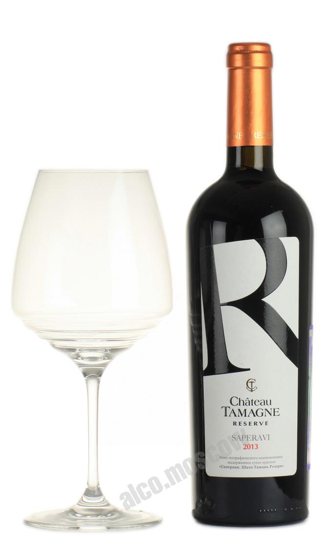 Chateau Tamagne Chateau Tamagne Reserve Saperavi российское вино Шато Тамань Резерв Саперави 2013