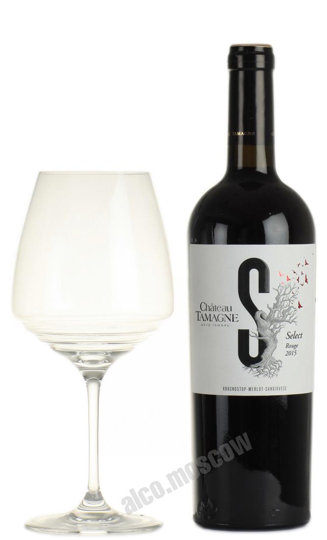 Chateau Tamagne Chateau Tamagne Select Rouge российское вино Шато Тамань Селект Руж