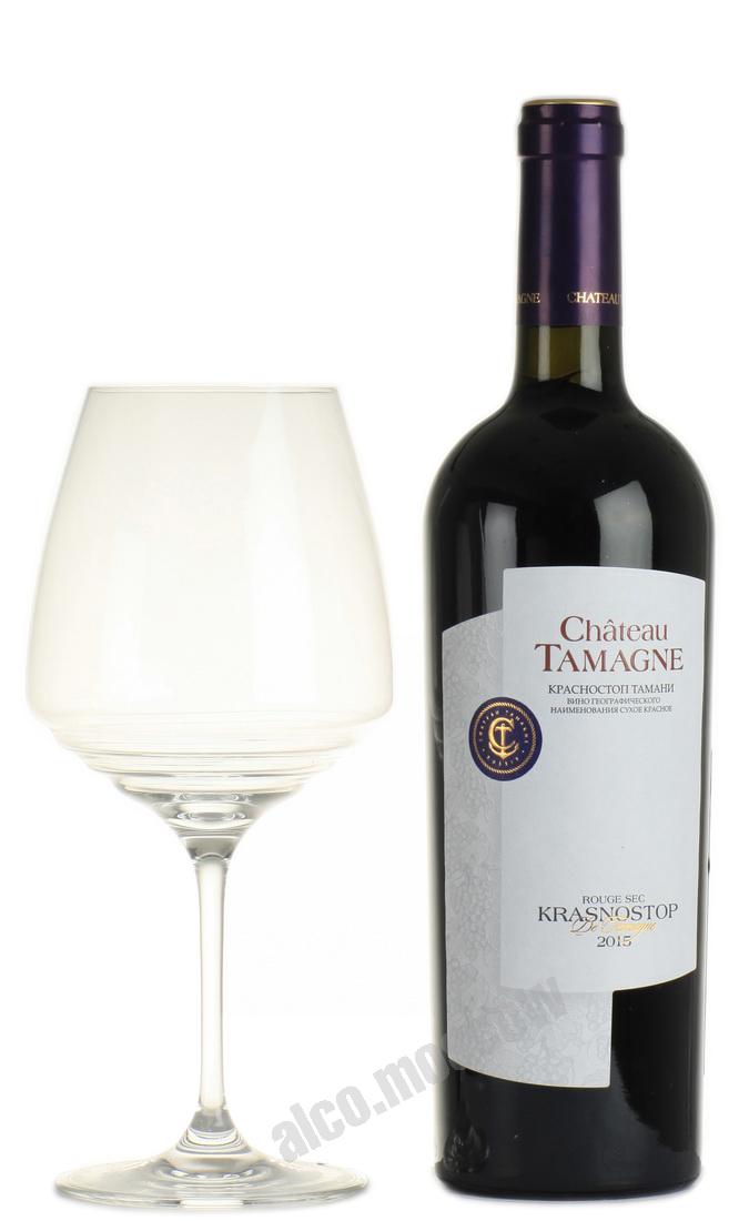 Chateau Tamagne Chateau Tamagne Krasnostop Tamagne российское вино Шато Тамань Красностоп Тамани