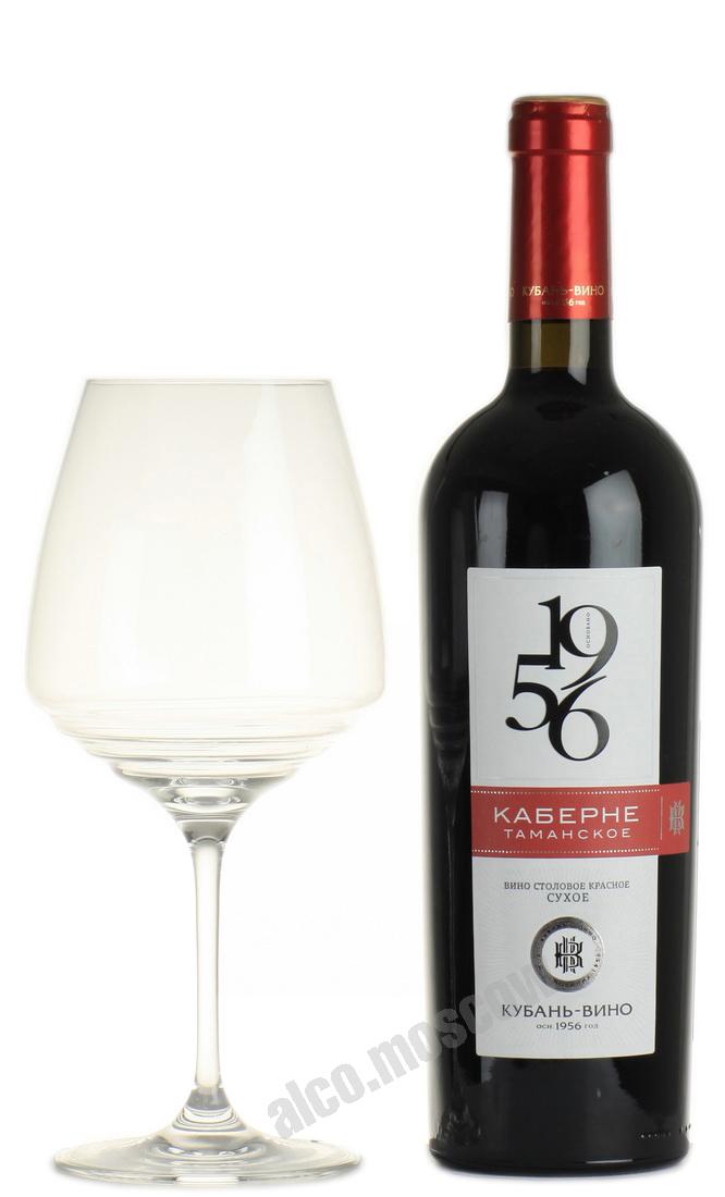 Таманская Российское вино Таманская Каберне 1956 красное сухое