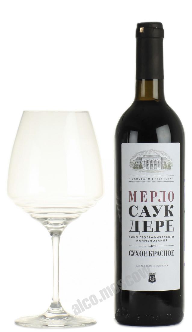 Саук-Дере Российское вино Саук-Дере Мерло