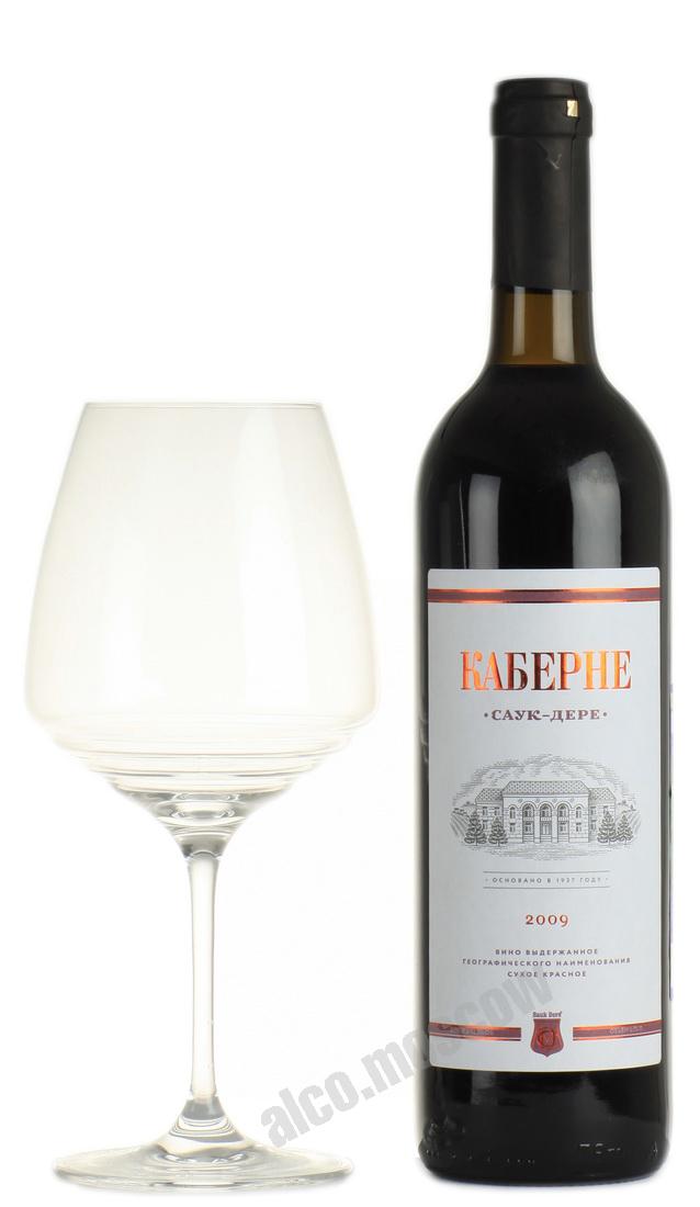 Саук-Дере Российское вино Саук-Дере Каберне 2009