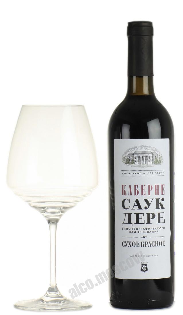 Саук-Дере Российское вино Саук-Дере Каберне