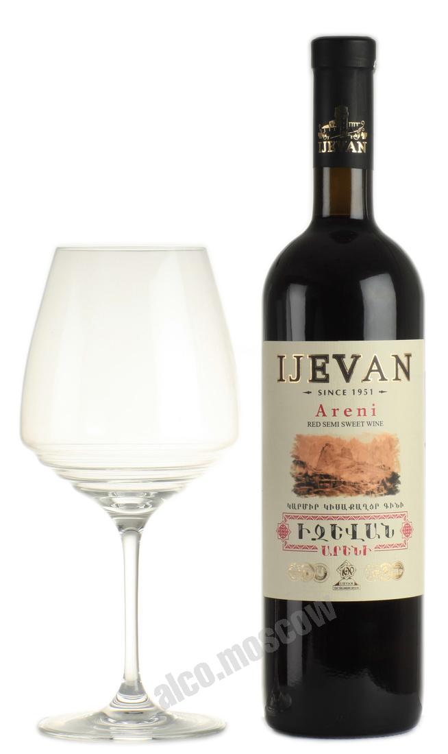Ijevan Армянское вино Иджеван Арени