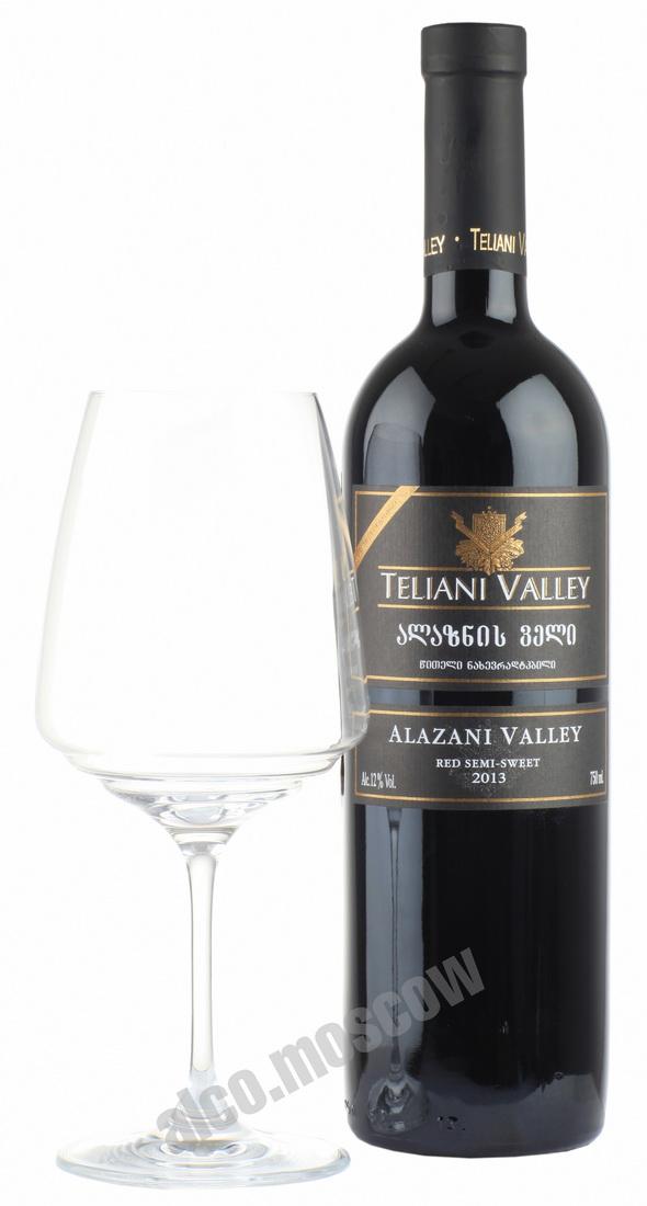Teliani Valley Teliani Valley Alazani Valleyгрузинское вино Телиани Вели Алазанская долина