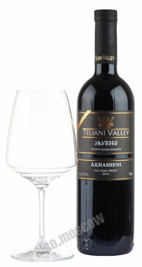 Teliani Valley Teliani Valley Akhasheni грузинское вино Телиани Вели Ахашени
