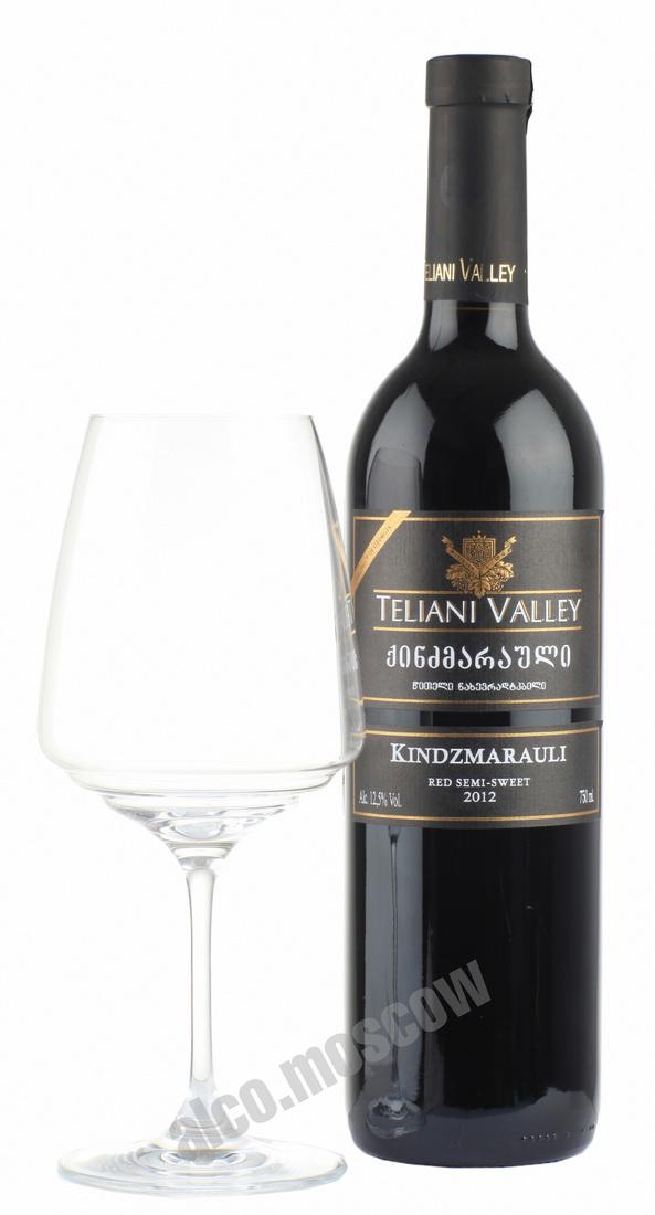 Teliani Valley Teliani Valley Kindzmarauli грузинское вино Телиани Вели  Киндзмраули