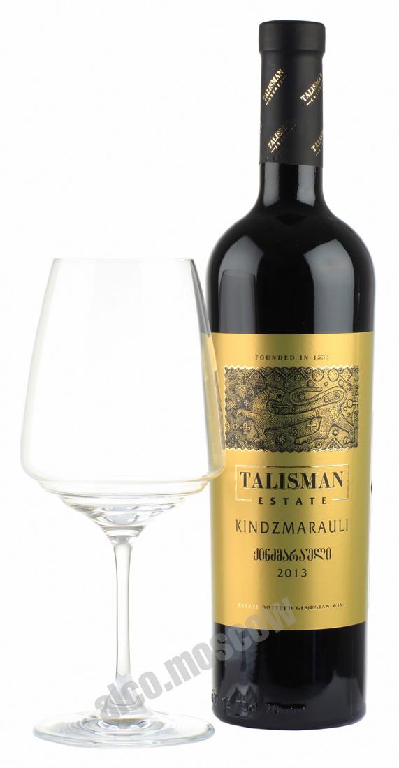 Talisman Talisman Kindzmarauli 2013 грузинское вино Талисман Киндзмраули 2013