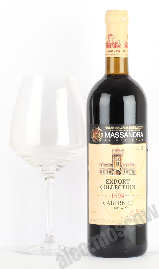 Массандра Cabernet Massandra Export Collection Вино Каберне серии Export Collection