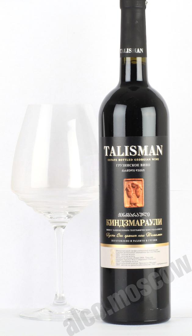 Talisman Talisman Kindzmarauli Грузинское вино Талисман Киндзмараули