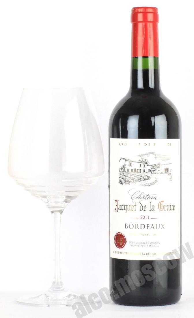 Cheval Quancard Cheval Quancard Chateau Jacquet de la Grave Bordeaux AOC Вино Шеваль Канкар Шато Жаке де ля Грав Бордо АОС