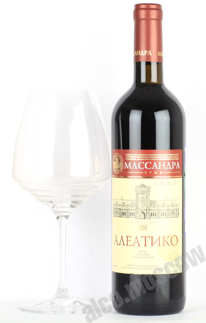 Массандра Massandra Aleatico Вино Массандра Алеатико