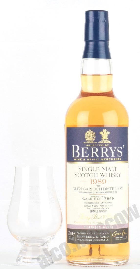 Berry Bros. & Rudd Berry Bros. & Rudd Berry`s Glen Garioch 0,7l Виски Берри Брос энд Радд Беррис Глен Гери 1989г. 0,7л в д/у