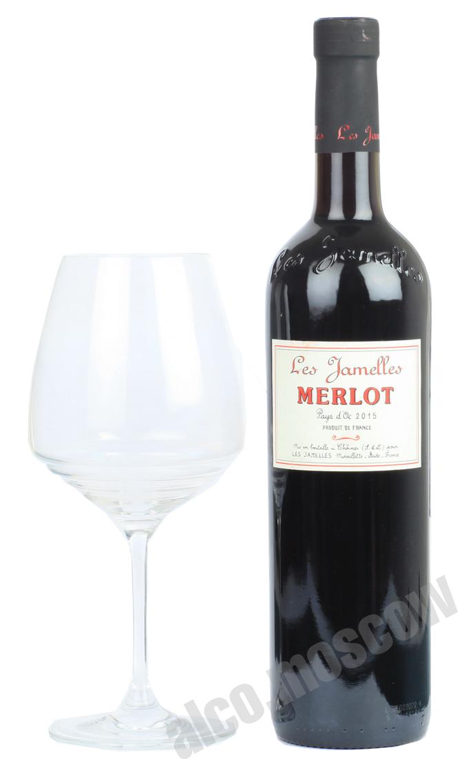 Les Jamelles Les Jamelles Merlot Французское вино Ле Жамель Мерло