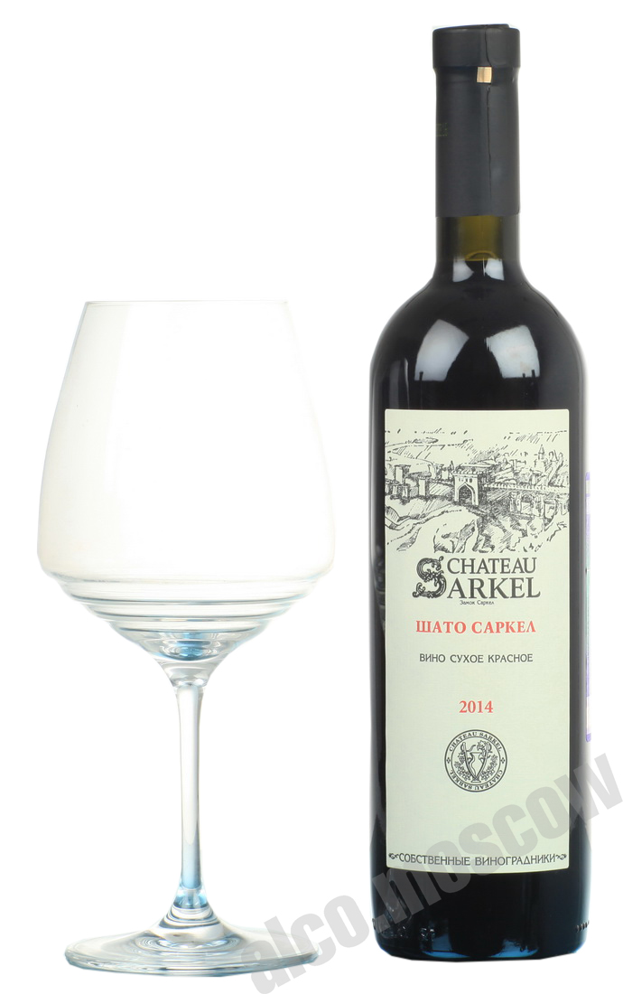 Chateau Sarkel Chateau Sarkel 2014г Вино Шато Саркел 2014г