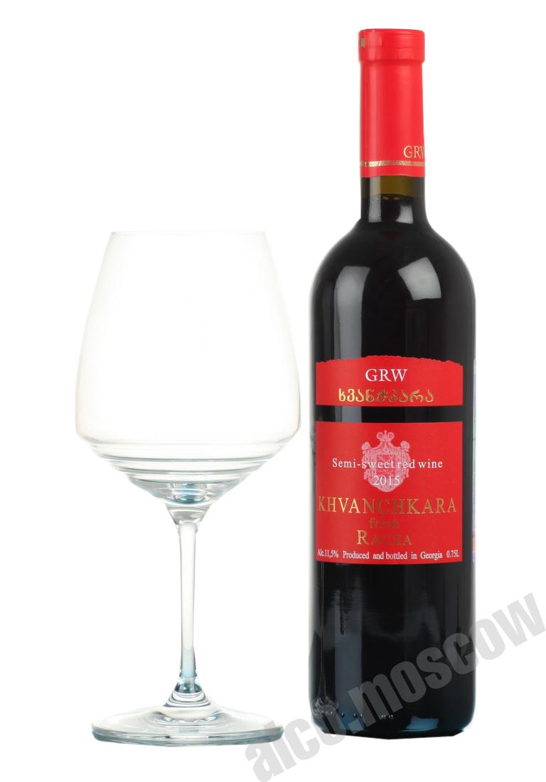 Grw Chateau Grw Khvanchkara Вино Шато ГРВ Хванчкара