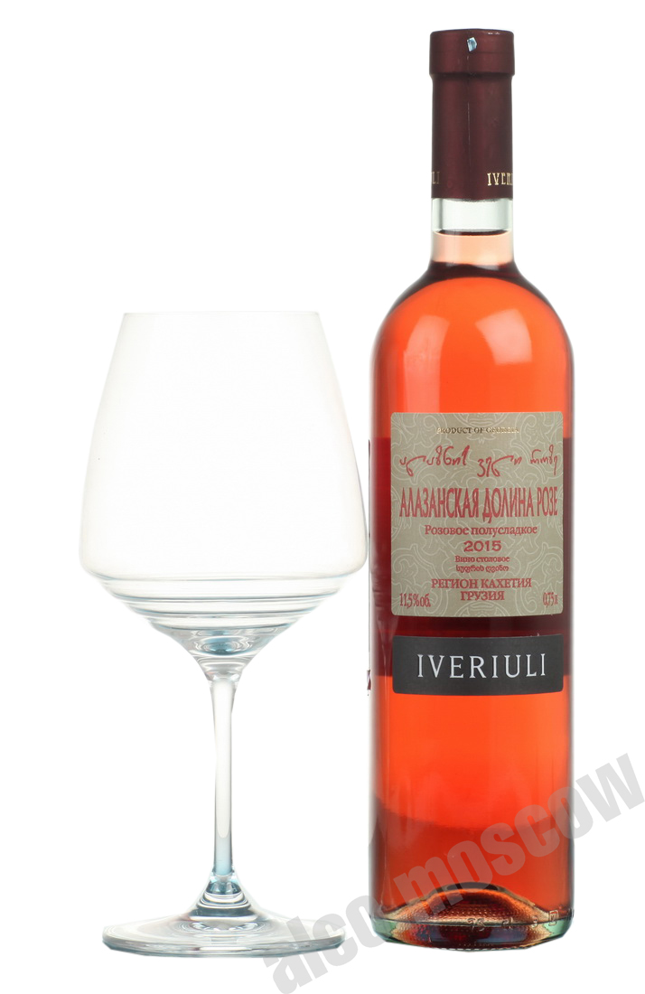 Iveriuli  Iveriuli Alazani Valley Вино Ивериули Аланзанская Долина Розе