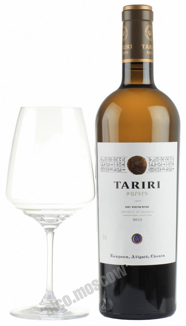 Armenia Wine Armenia Wine Tariri Dry White 2013 армянское вино Армения Вайн Тарири Белое сухое 2013