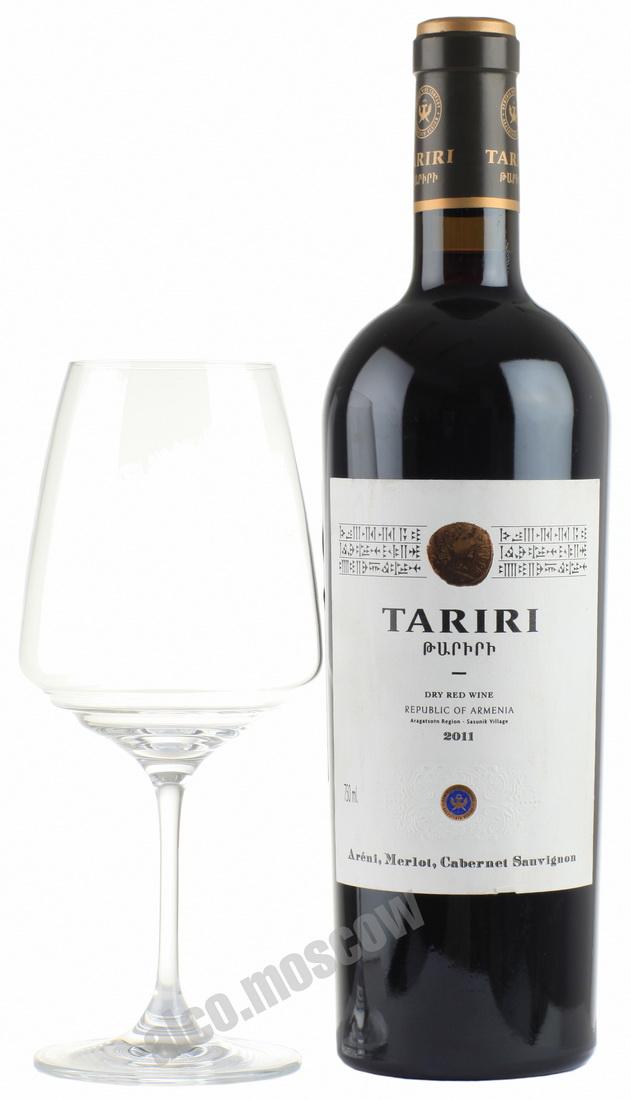 Armenia Wine Armenia Wine Tariri Dry Red 2011 армянское вино Армения Вайн Тарири Красное сухое 2011