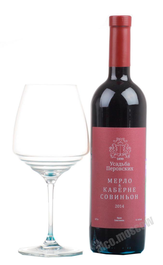 Усадьба Перовских Вино Усадьба Перовских Мерло Кабарне Совиньон
