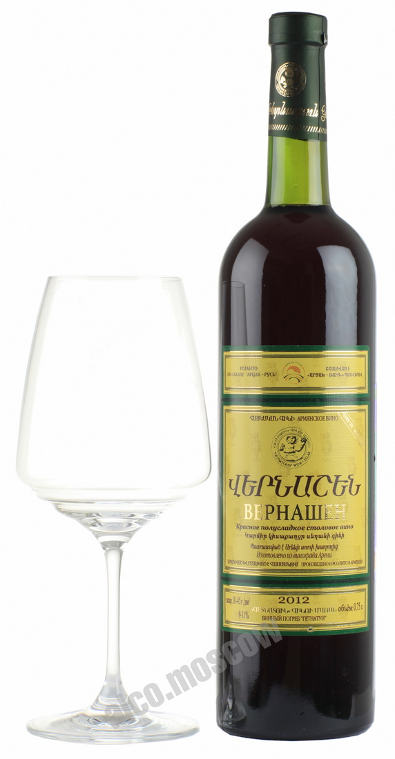 Getnatoun Vernashen 2012 армянское вино Вернашен красное полусладкое 2012