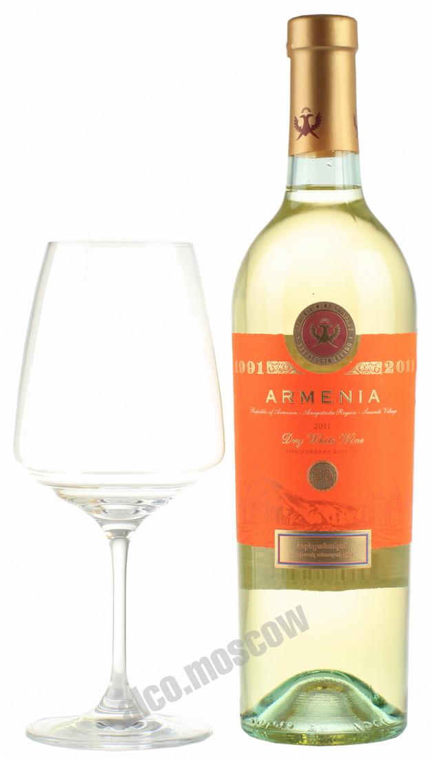 Armenia Wine Armenia Anniversary White Dry 2011 армянское вино Армения Юбилейный Выпуск Белое полусухое 2011