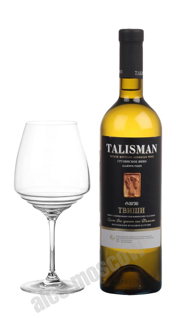 Talisman Talisman Tvishi Грузинское вино Талисман Твиши