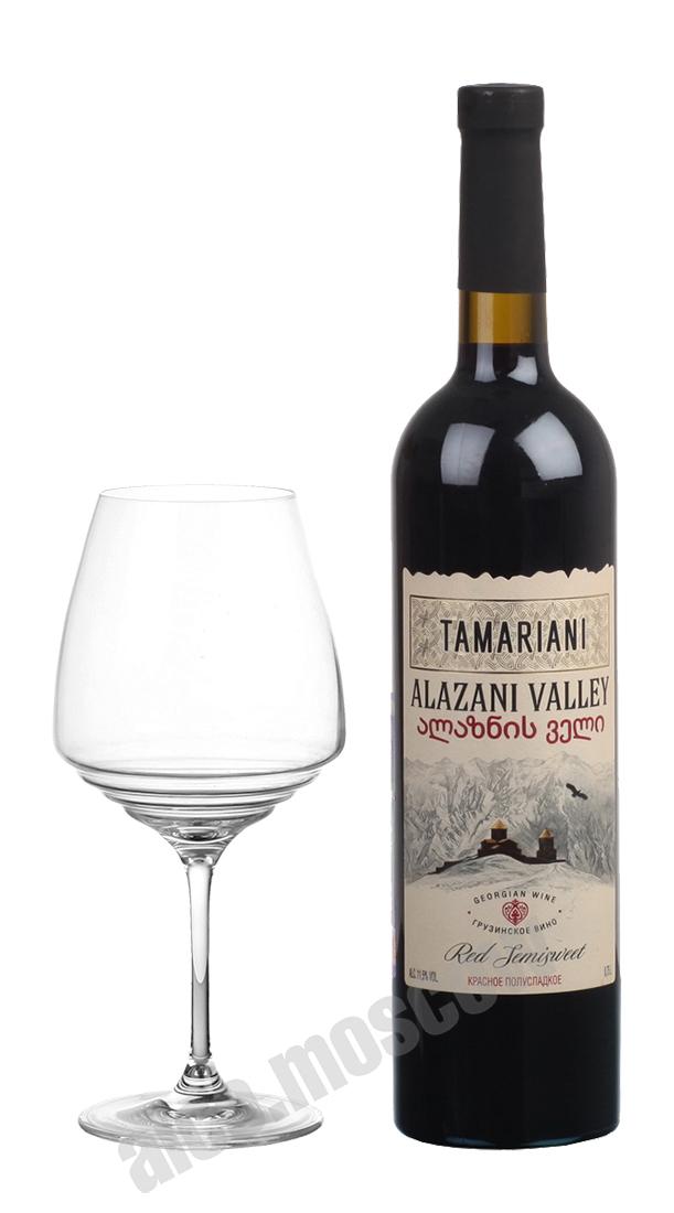 Tamariani Tamariani Alazani Valley Red Semi Sweet грузинское вино Тамариани Алазанская Долина Красное Полусладкое