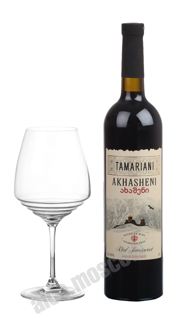 Tamariani Tamariani Akhasheni грузинское вино Тамариани Ахашени