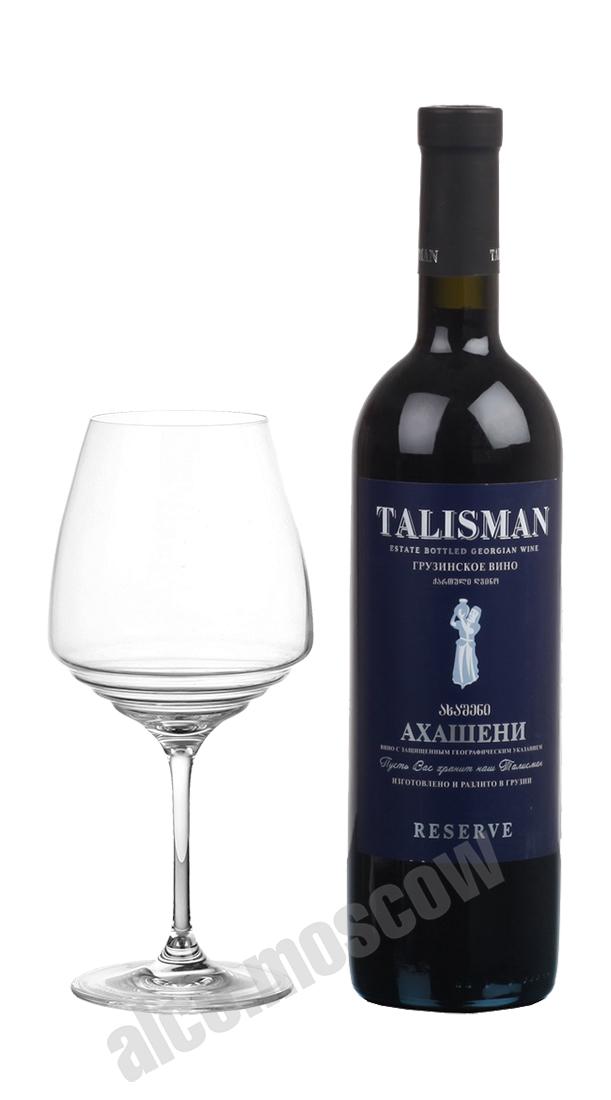 Talisman Talisman Akhasheni Reserve Грузинское вино Ахашени Талисман Резерв
