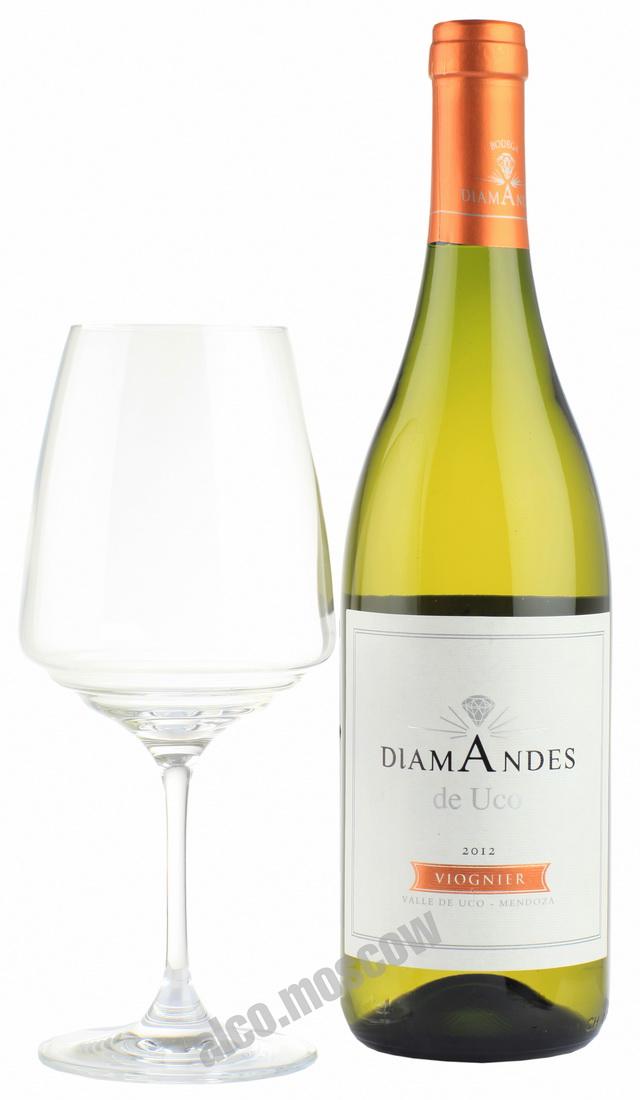 Diamandes Diamandes Viognier 2012 Аргентинское вино Диамандес Вионье 2012