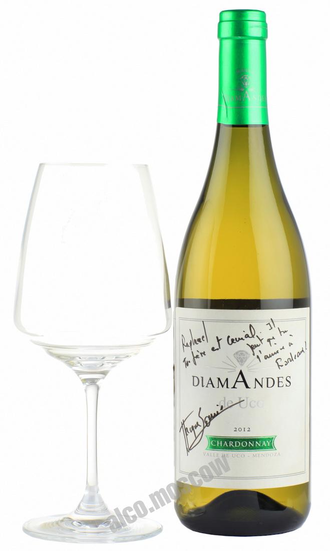 Diamandes Diamandes Chardonny 2012 Аргентинское вино Диамандес Шардоне 2012