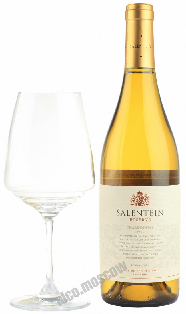 Salentein Salentein Reserve Chardonnay 2011 аргентинское вино Салентайн Резерв Шардоне 2011