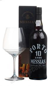 Messias Porto 10 Anos португальское вино Мессиаш Порто 10 Анос