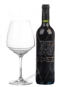 MontecruZ Gran Reserva испанское вино Монтекрус Гран Резерва