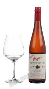 Penfolds Koonunga Hill Autumn Riesling итальянское вино Пенфолдс Кунунга Хилл Отом Рислинг