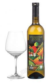 Marniskari Alazani Valley 202 pitchers грузинское вино Марнискари Алазанская Долина 202 кувшина