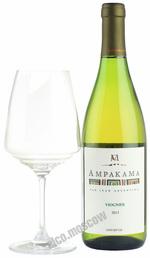 Casa Montes Ampakama Viognier 2013 аргентинское вино Каса Монтес Ампакама Вионье 2013