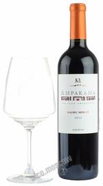 Casa Montes Ampakama Malbec Merlot 2012 аргентинское вино Каса Монтес Ампакама Мальбек Мерло 2012