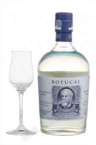 Botucal Planas ром Ботукал Планас