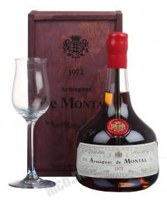 De Montal 1972 арманьяк Баз-Арманьяк де Монталь 1972 в п/у