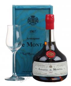 De Montal 1967 арманьяк Баз-Арманьяк де Монталь 1967 в п/у