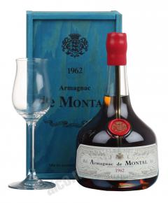 De Montal 1962 арманьяк Баз-Арманьяк де Монталь 1962 в п/у