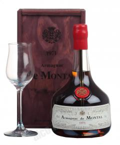 De Montal 1971 арманьяк Баз-Арманьяк де Монталь 1971 в п/у