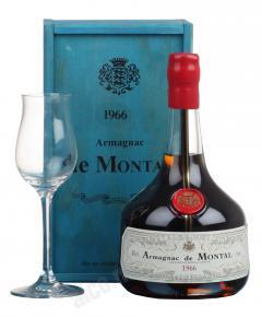 De Montal 1966 арманьяк Баз-Арманьяк де Монталь 1966 в п/у
