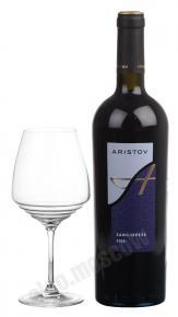 Aristov Sangiovese российское вино Аристов Санджовезе