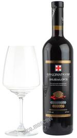 Marniskari Kindzmarauli вино Марнискари Киндзмараули